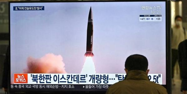 سئول: کره شمالی دو موشک بالستیک شلیک نموده است